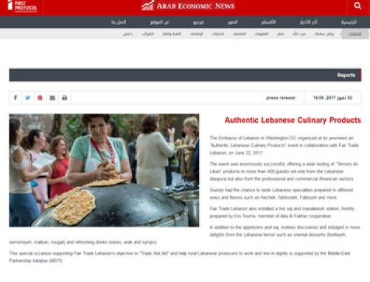 economic news website